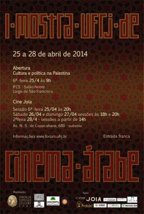 mostra-cine-arabe