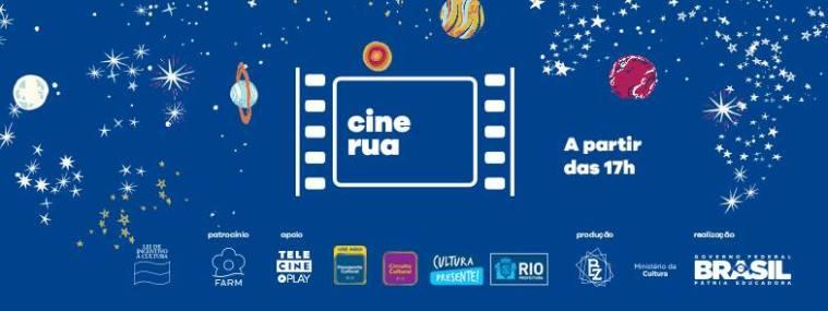 cine-rua.jpg